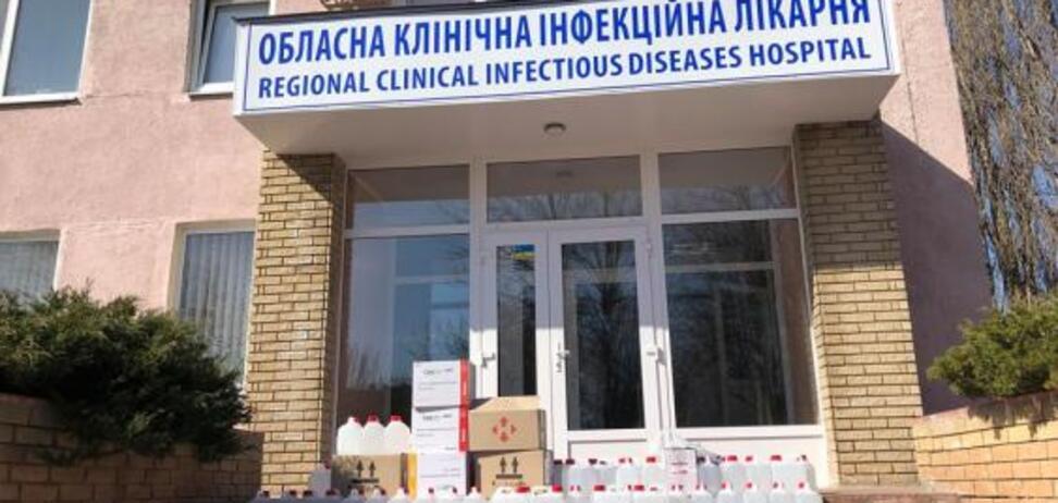 інфекційна лікарня Харків