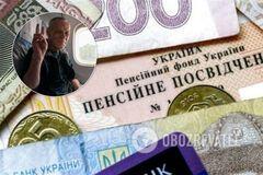 Узник Кремля не может получить пенсию в Украине: отправляют в ОРДЛО