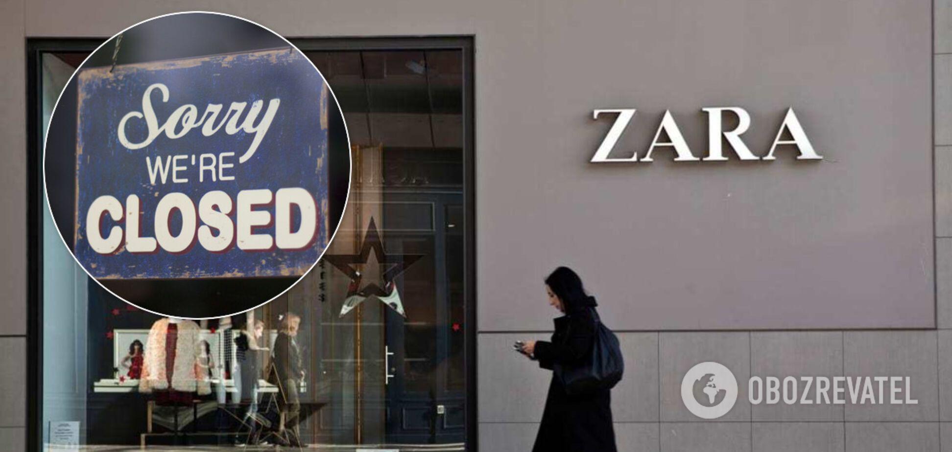 Владелец Zara, Bershka и Pull&Bear закроет 1200 магазинов