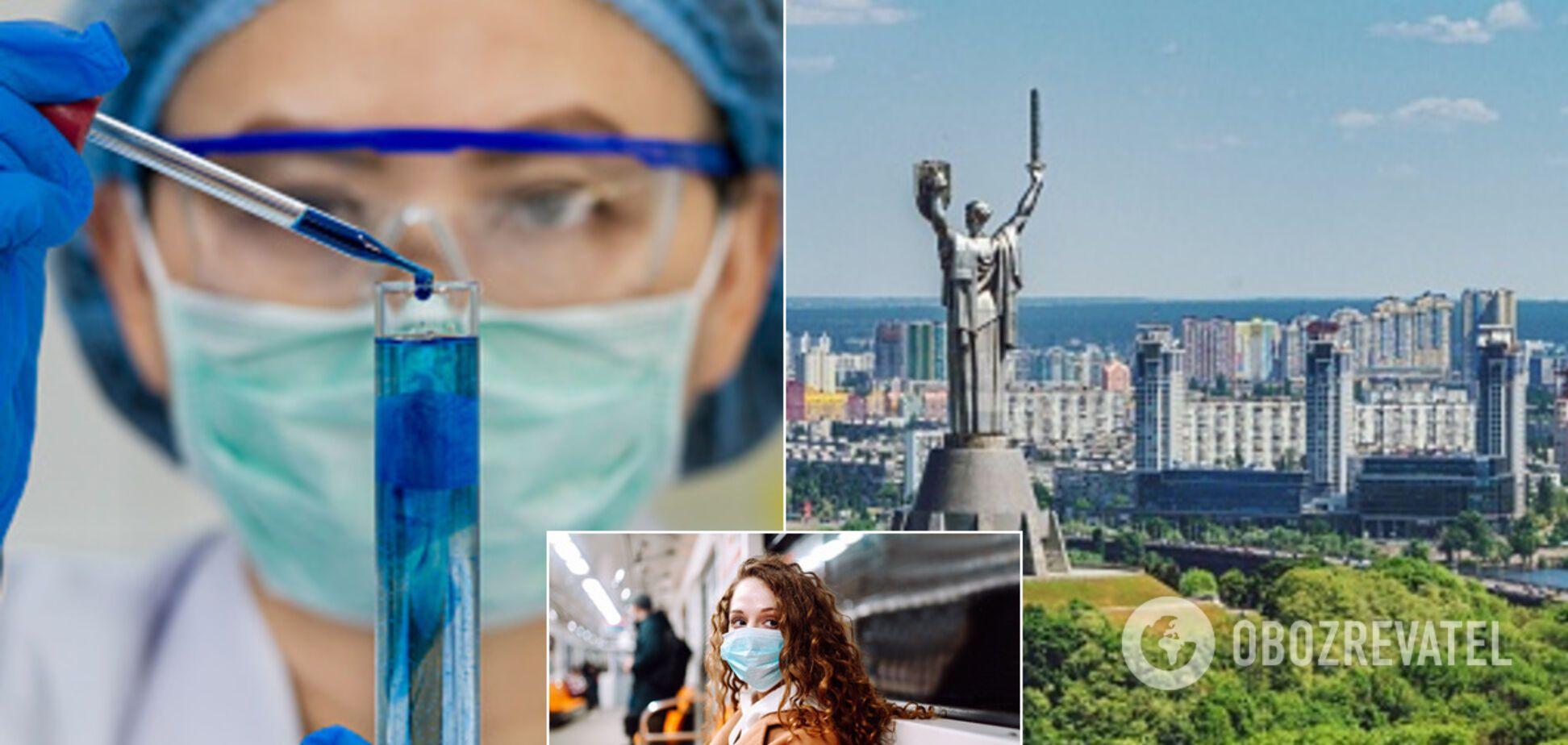 В Украине рекордное количество заболевших COVID-19 за сутки: появилась статистика Минздрава на 11 июня