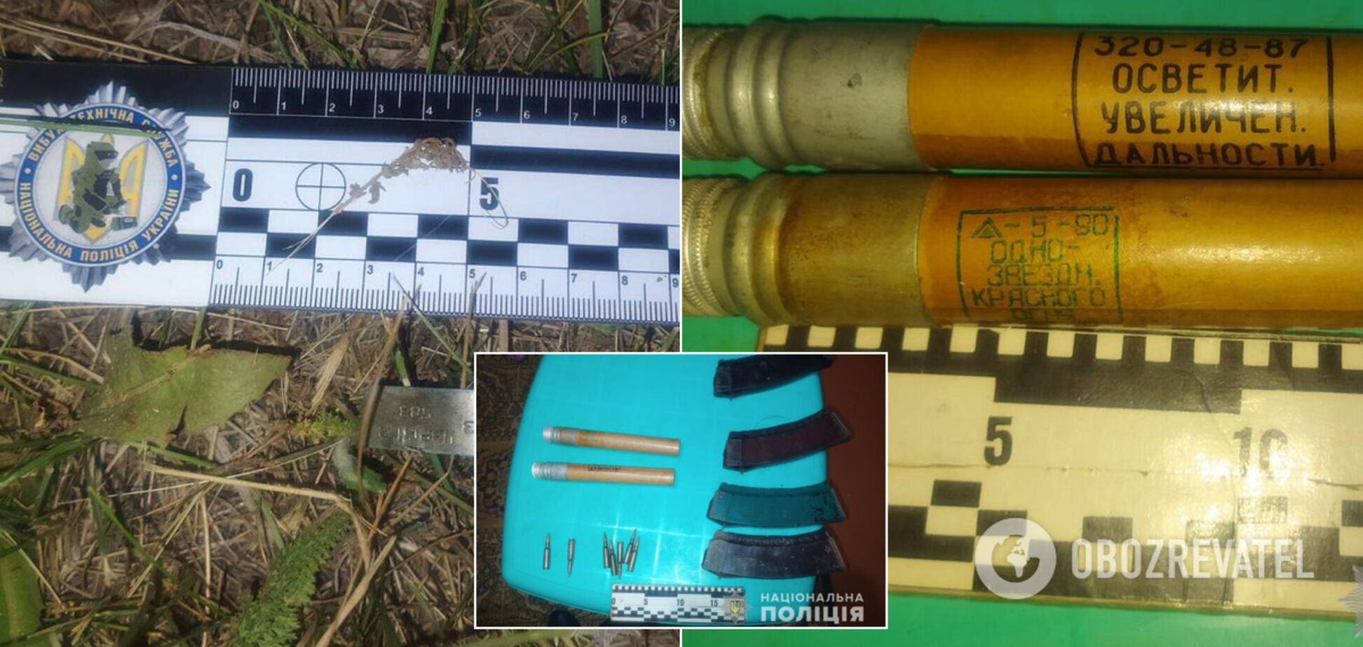 Под Харьковом участник ООС взорвал себя гранатой и погиб на месте. Фото