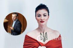 Приходько прокомментировала решение Вакарчука