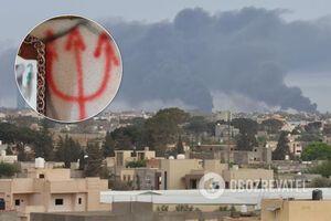 В Триполи заметили 'украинские' надписи