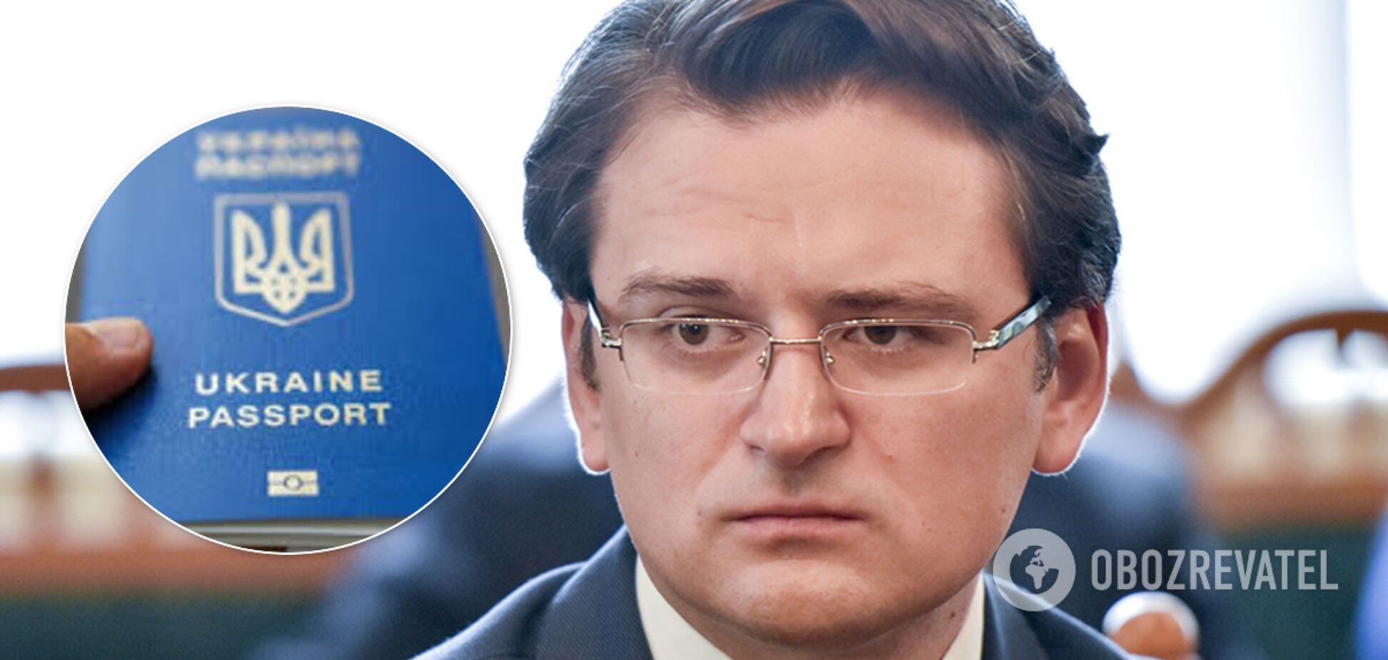 Глава МЗС виступив за подвійне громадянство в Україні, але не для всіх
