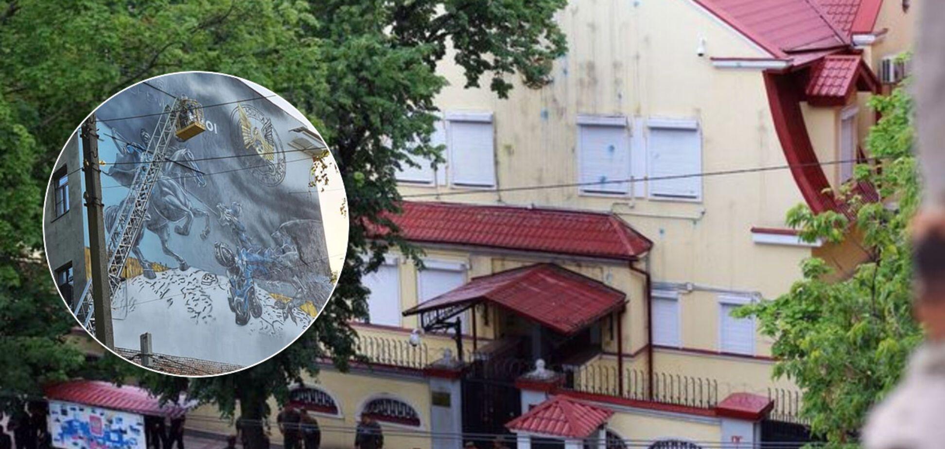 У Харкові перед консульством РФ з'явився 'сюрприз' від контррозвідки СБУ. Фото