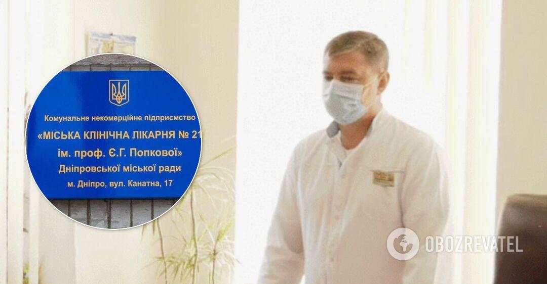 Медики из Днепра пожаловались на травлю нардепа и произвол правоохранителей
