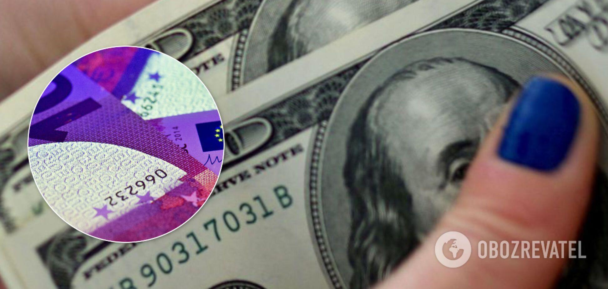 Евро подорожал до максимальных отметок за два месяца: курс валют в Украине