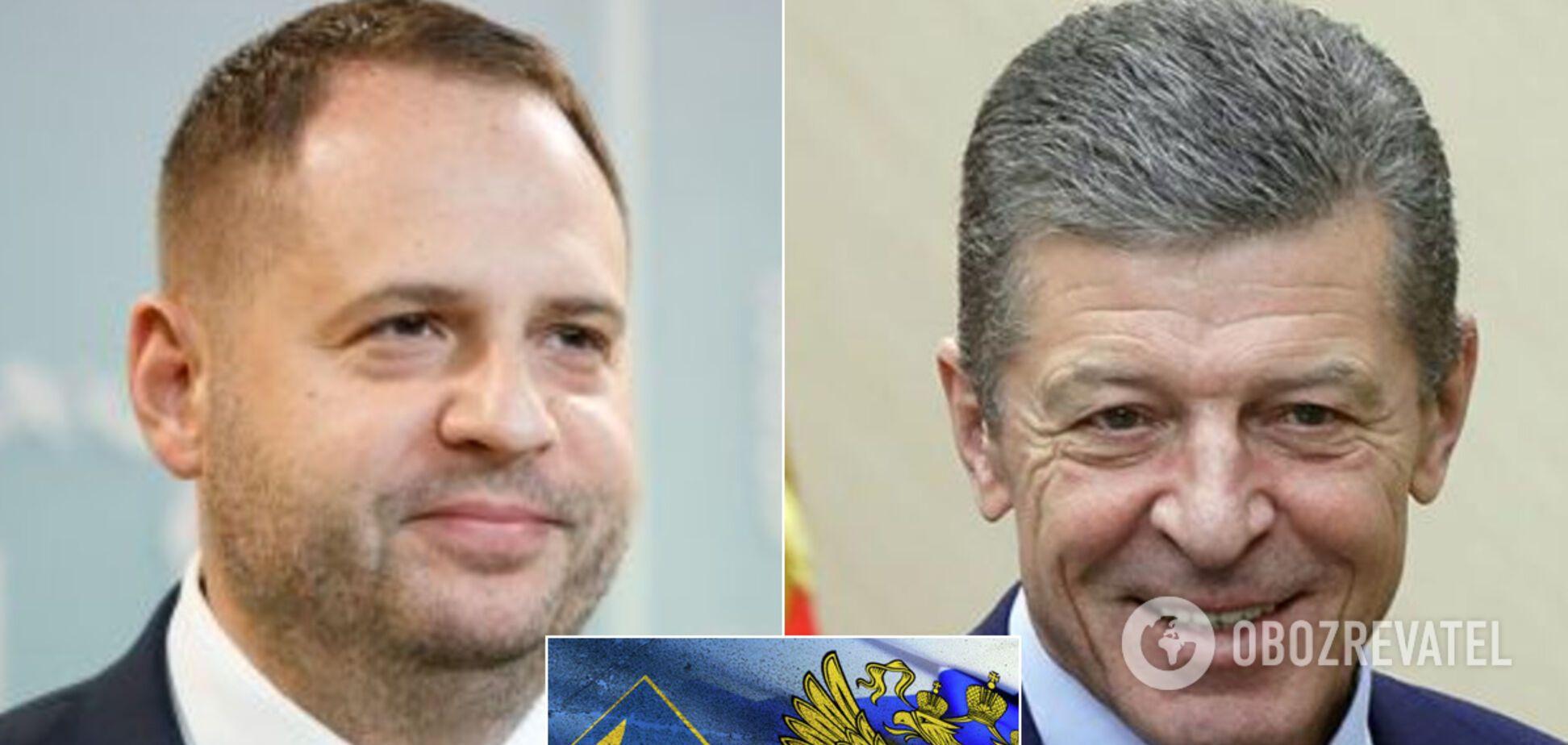 Кремль передал Зеленскому 'черный' список украинских политиков: OBOZREVATEL просит назвать имена