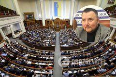 У Раду офіційно прийняли нового 'слугу народу' замість Ткаченка