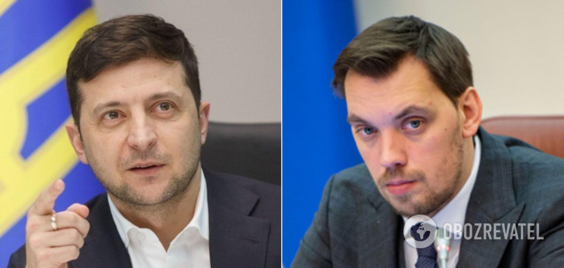 Зеленський зізнався, чому Гончарук пішов у відставку