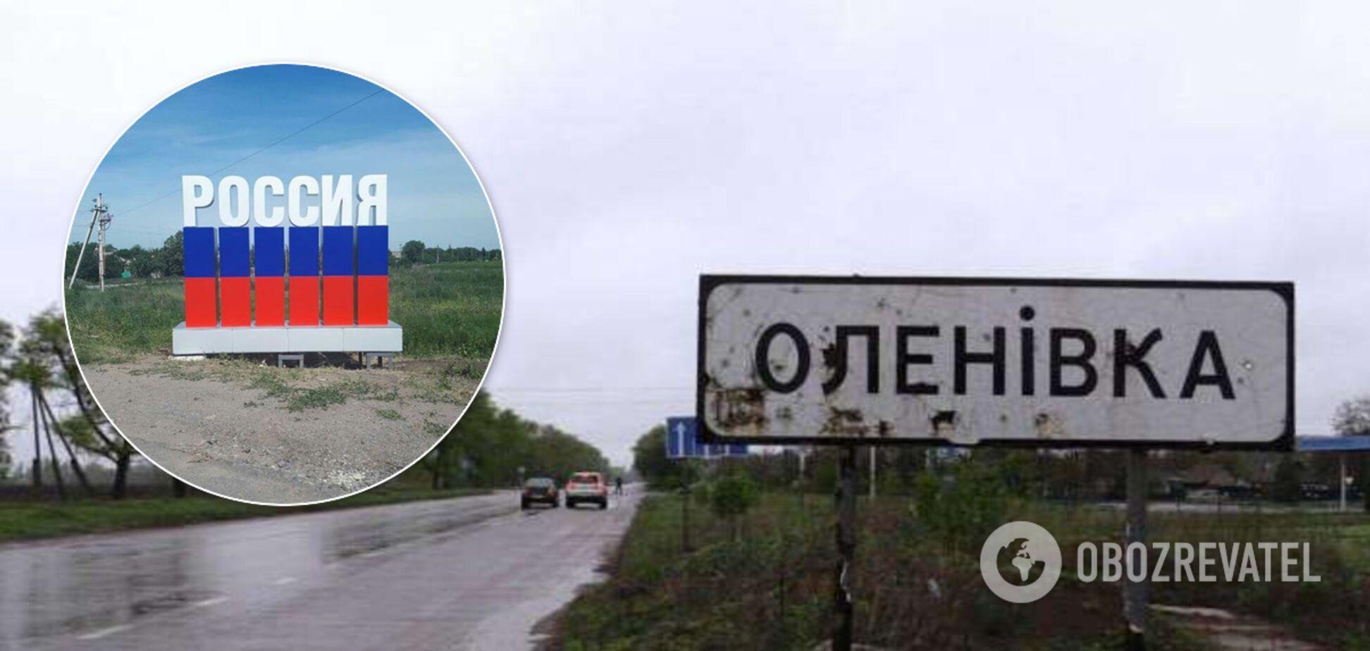 Украинцев возмутил знак России на Донбассе. Фото