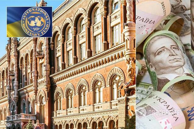 Украина получила первый транш МВФ в 2020 году