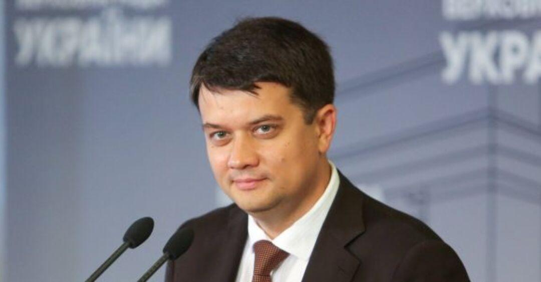 Разумков рассказал, вынесут ли на референдум вопрос об 'особом статусе' Донбасса