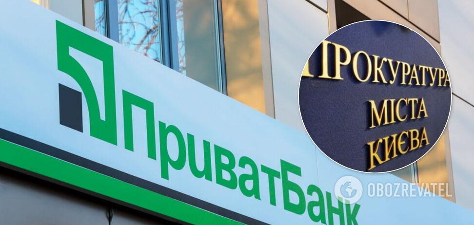 Прокуратура викликала на допит керівництво ПриватБанку через справу Суркісів