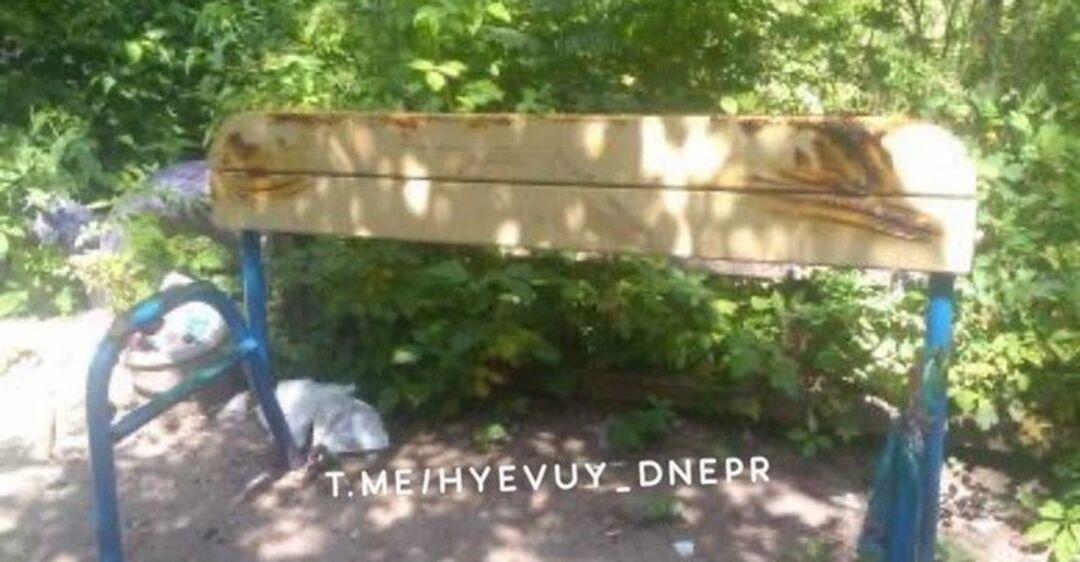 В Днепре сосед-вандал испортил детскую площадку: в сети возмущены