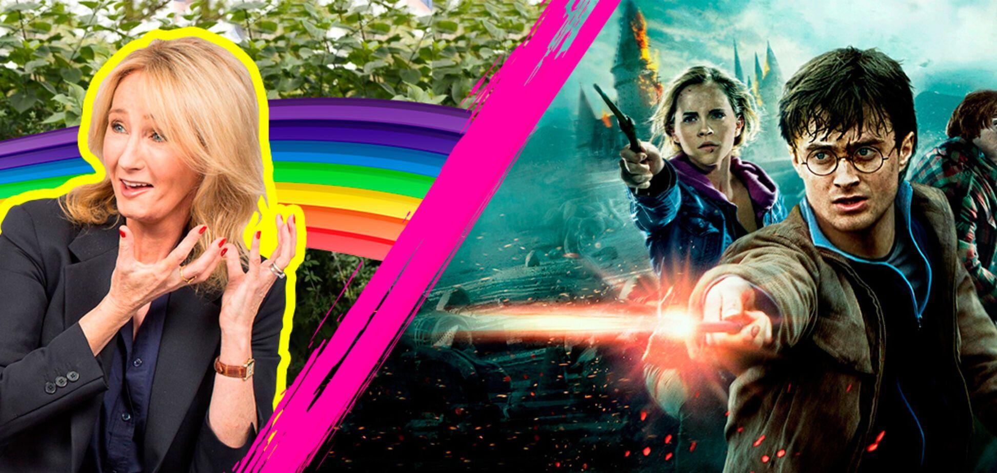 Почему автору 'Гарри Поттера' не нравятся трансгендеры