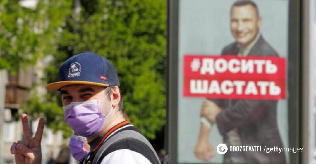 Карантин в Киеве решили не ужесточать, но угроза остается. Иллюстрация