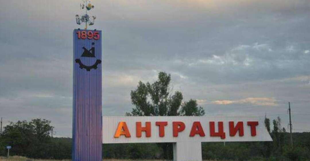 Шахтеры продолжили бунт в 'ЛНР': появилось свежее видео из Антрацита