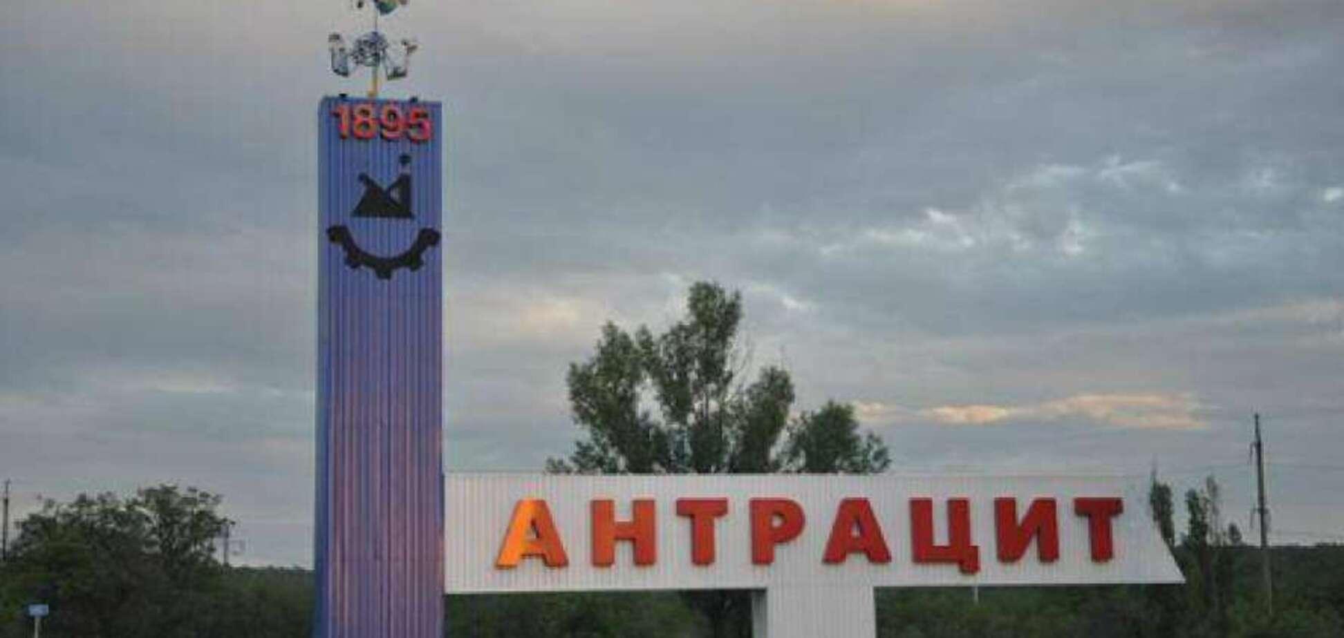 Шахтарі продовжили бунт у 'ЛНР': з'явилося свіже відео з Антрацита