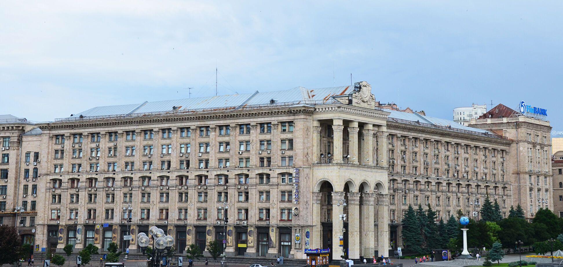 Укрпочта хочет продать главный офис на Крещатике за миллиард гривен