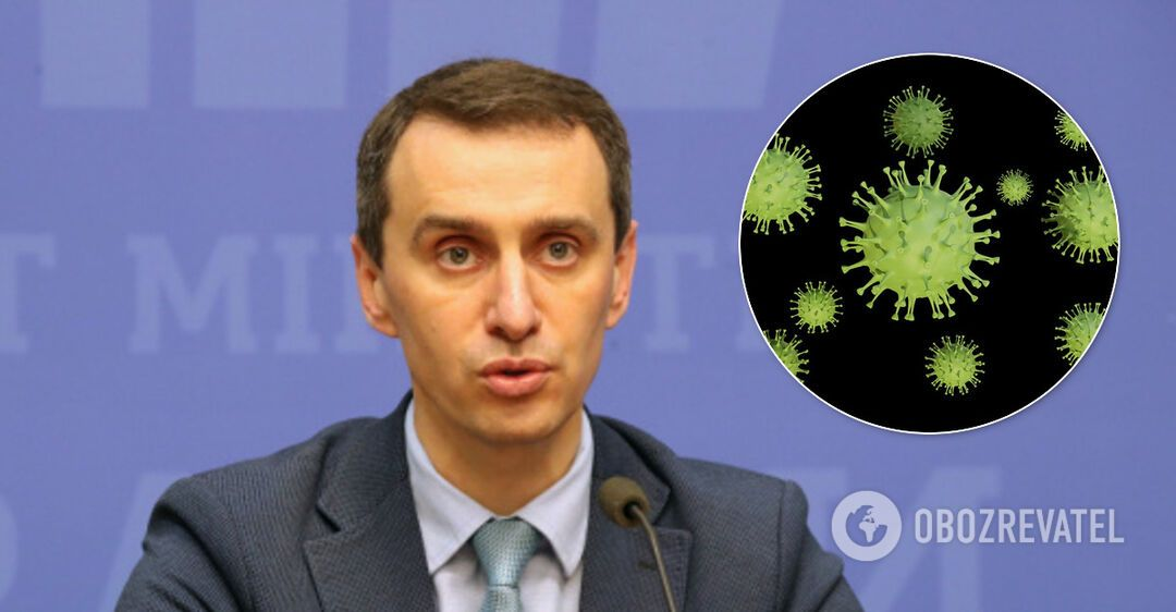 Ляшко предупредил о возможном сочетании инфекций при второй волне коронавируса