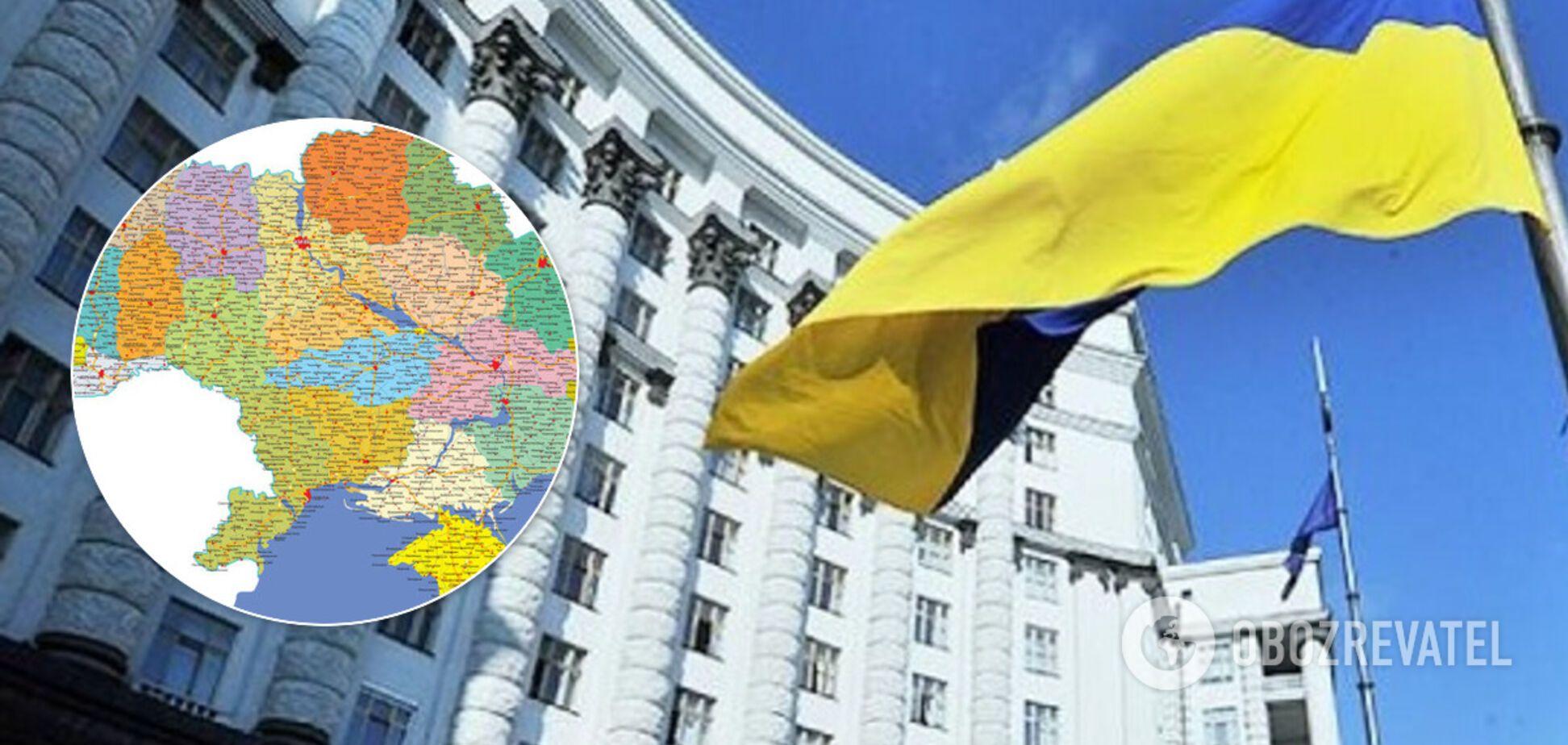 В Украине перекроят регионы: придется ли менять паспорта и где будут выдавать справки