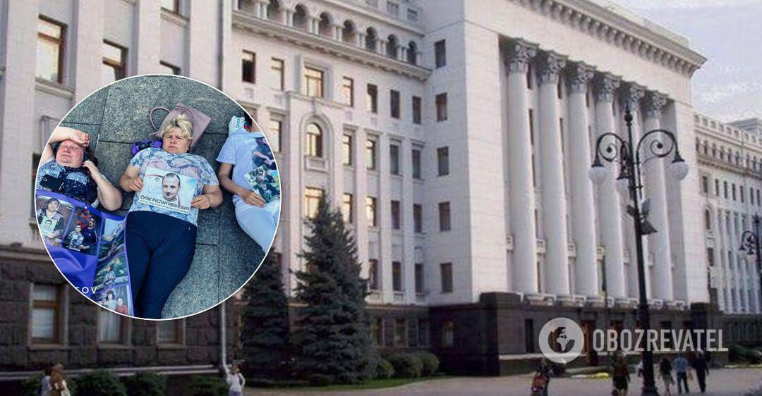 Матери пленных 'Л/ДНР' устроили 'лежачий' пикет под ОП. Фото и видео