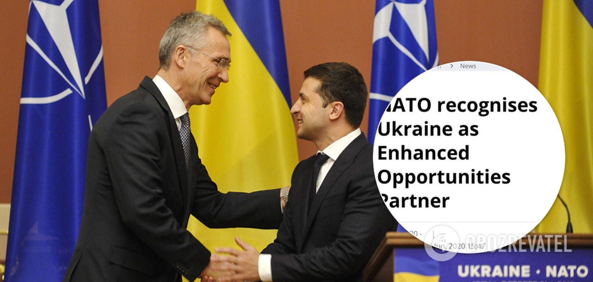Україна стала партнером розширених можливостей НАТО: що це означає