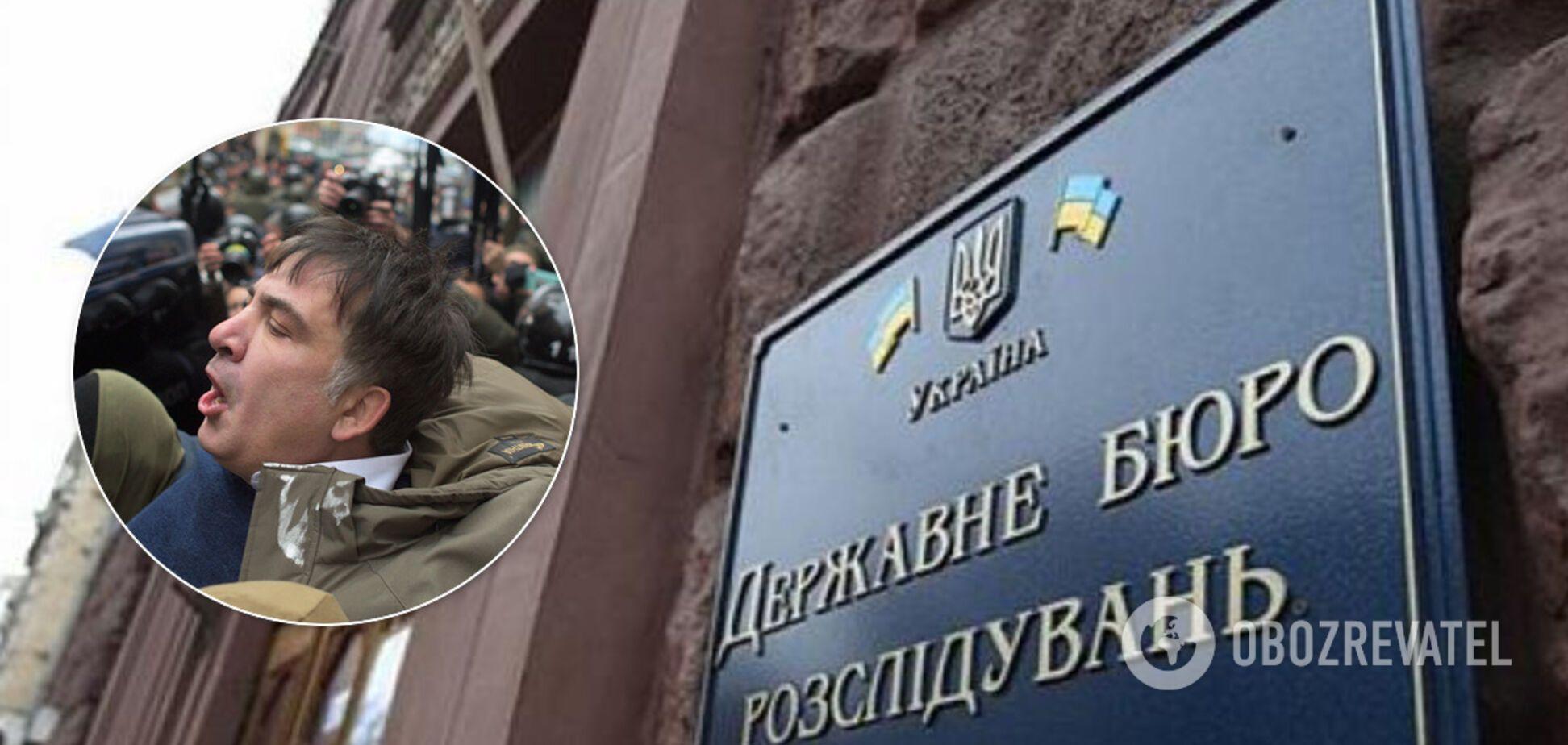Задержание Саакашвили: ГБР завершило расследование против пограничников о превышении власти