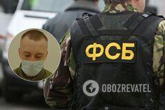 Россия использует похищенного в Крыму военного ВСУ для шантажа – адвокат