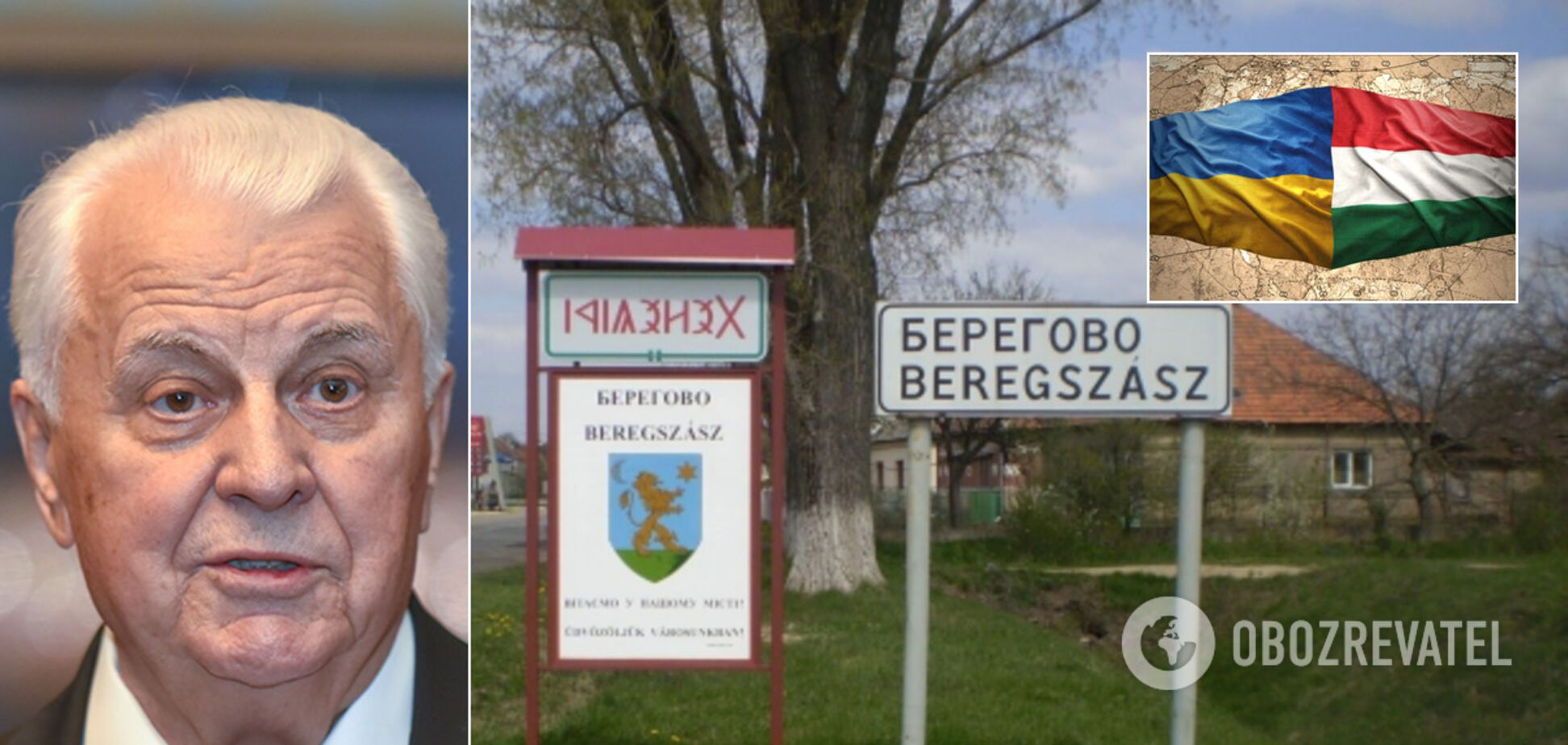 Кравчук призвал не сравнивать Берегово с Донбассом