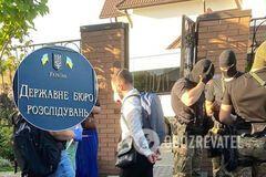 Обшуки в будинку Омеляна: у ДБР розкрили деталі слідства