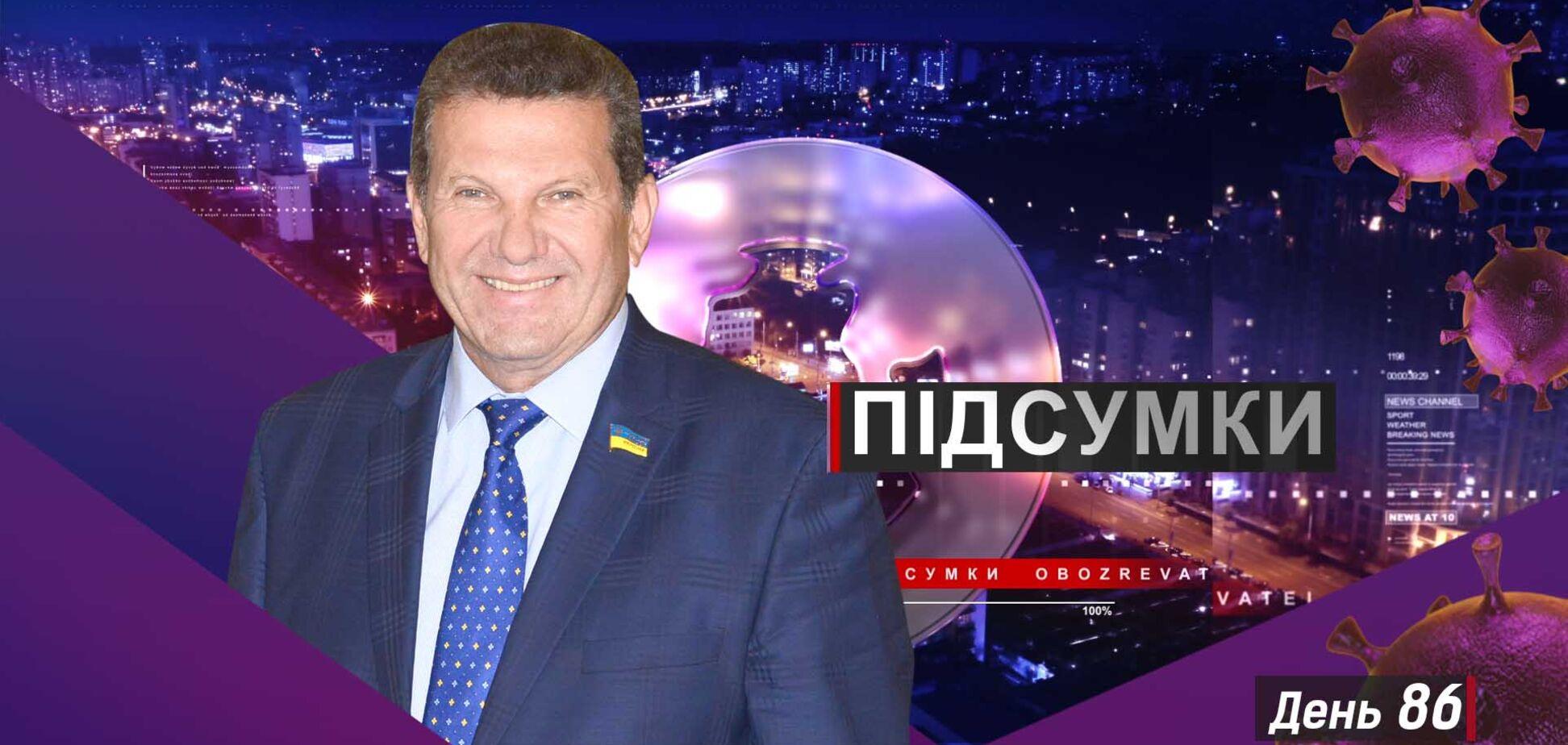 Сергій Куніцин про воду в Крим, ТКГ і Донбас