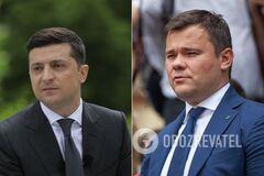 Богдан считал себя президентом, или Разочарование Зеленского