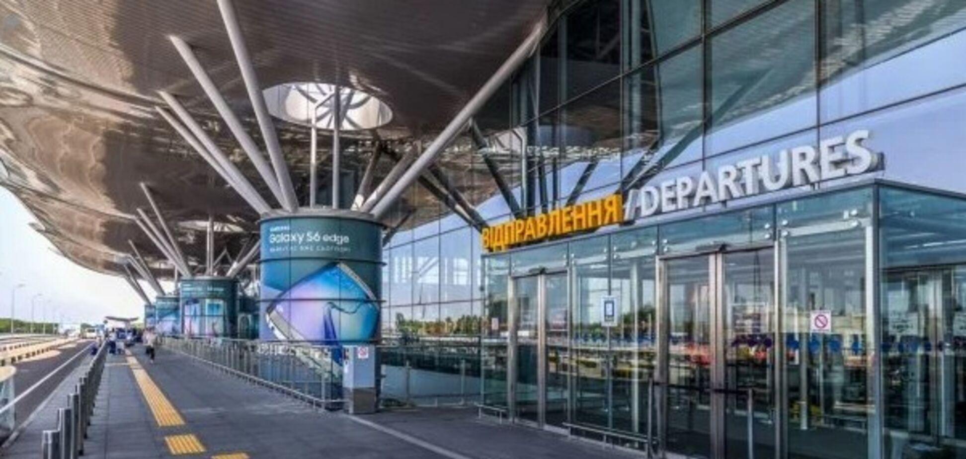 'Борисполь' ввел новые правила для пассажиров: что нужно знать обязательно