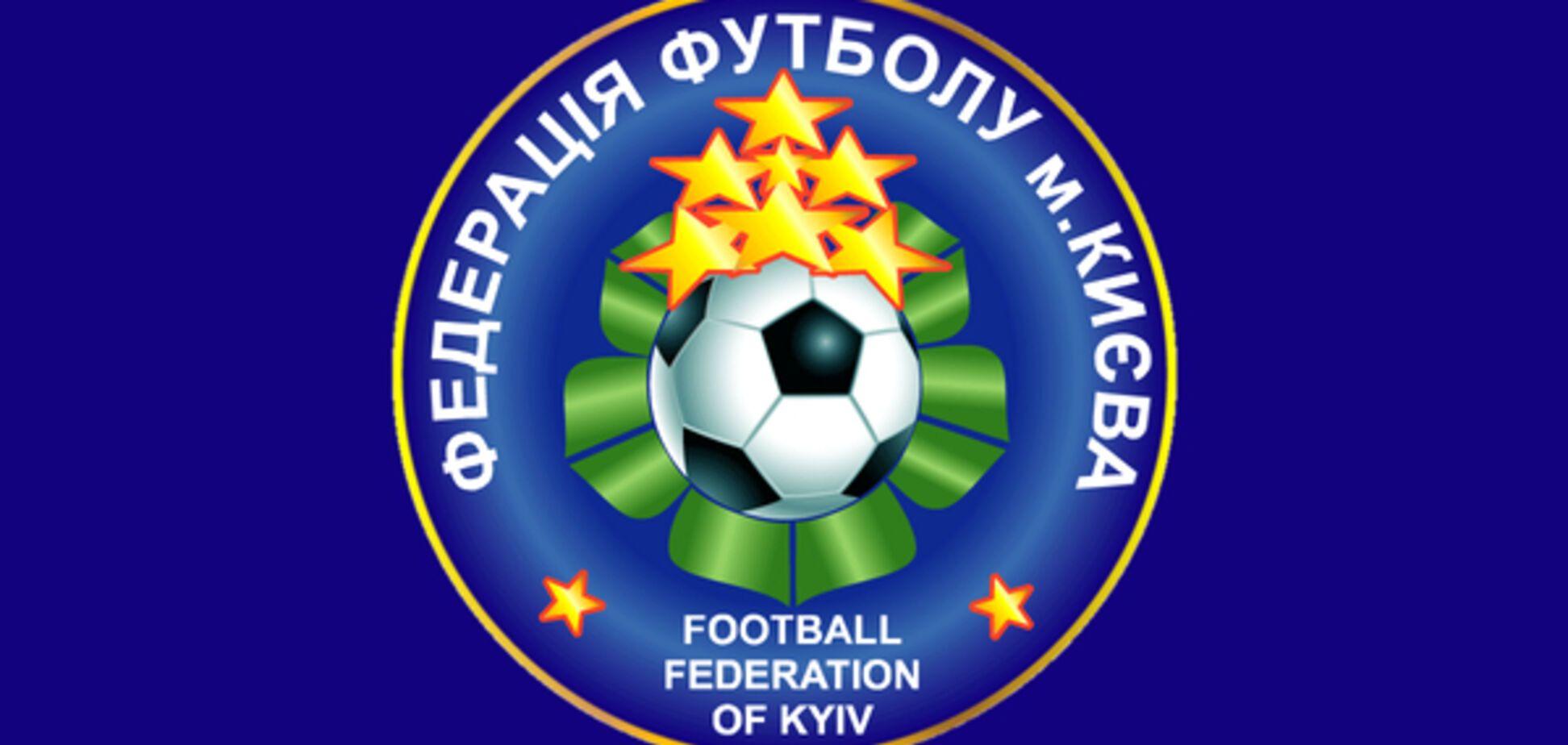 Виключення Федерації футболу Києва зі складу УАФ недійсне – суд