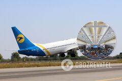 Для украинцев в самолетах вводят новые правила: в МАУ озвучили список