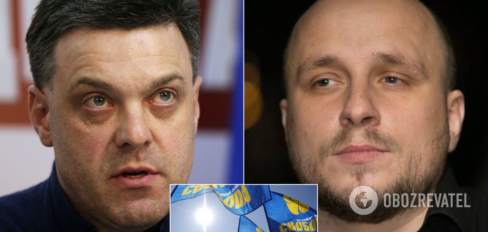 В 'Свободе' разгорелся скандал: депутат вышел из партии, заявив о шантаже и запретах