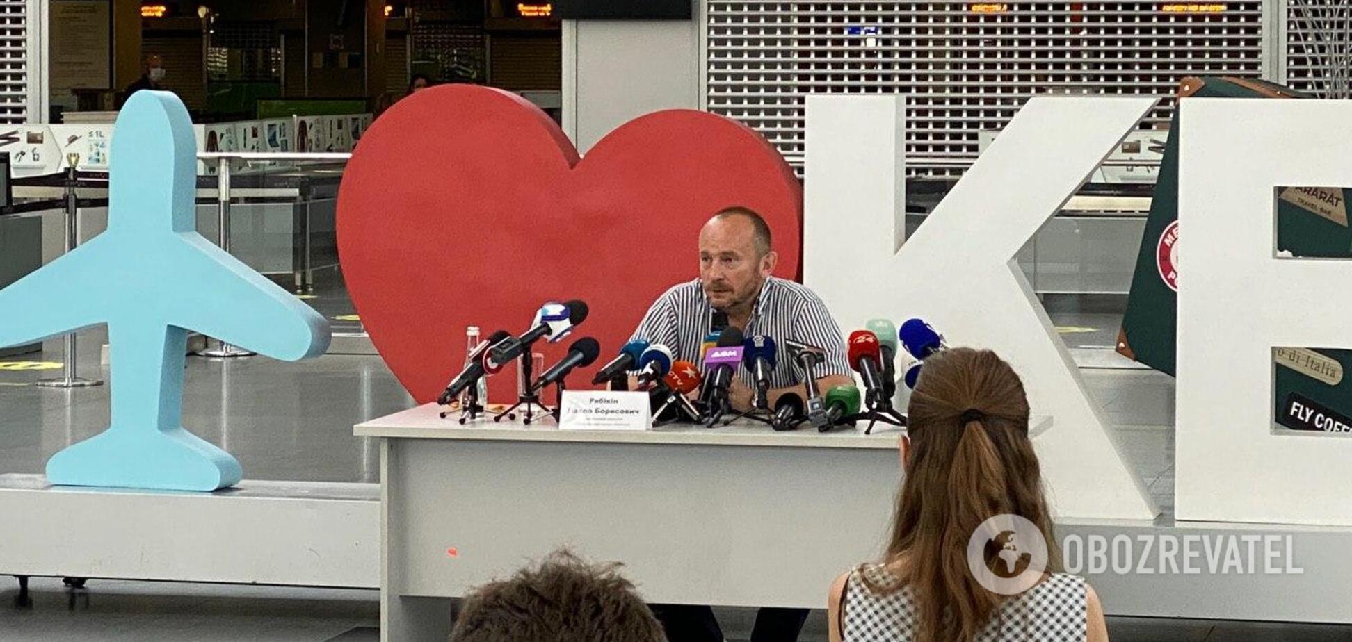 ''Бориспіль'' відкриває міжнародне авіасполучення: з'явилися деталі