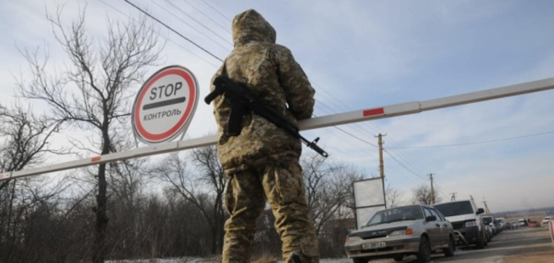 'ДНР' заблокировала КПВВ 'Марьинка'