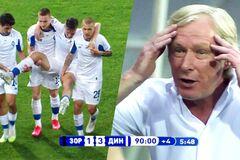 В Динамо рассказали подробности травмы Сидорчука