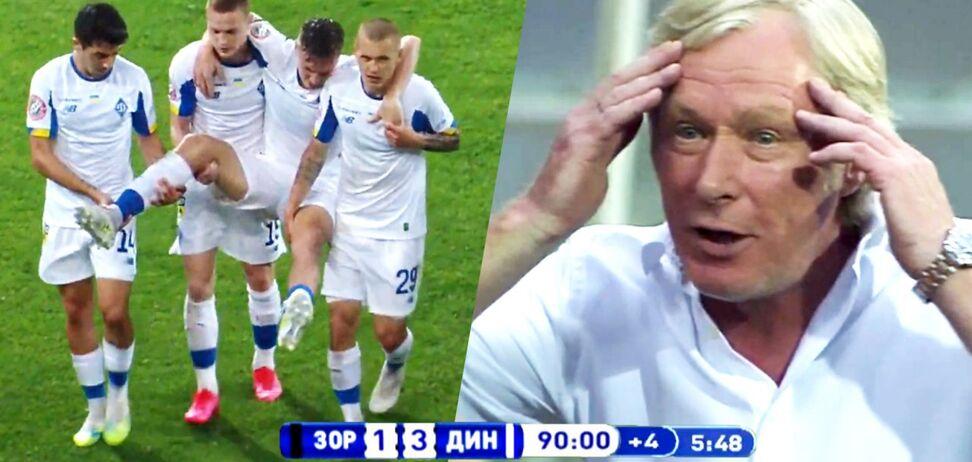 В Динамо розповіли подробиці травми Сидорчука