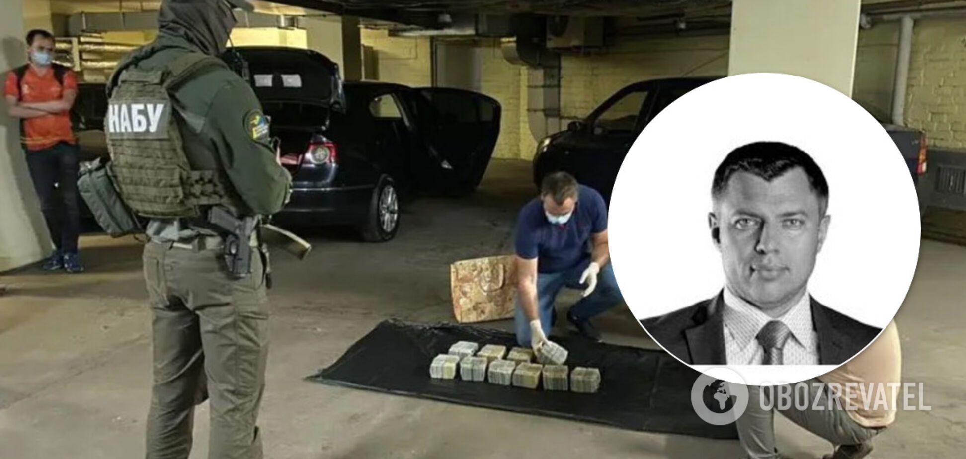 Справа Злочевського: суд призначив підозрюваному заставу в 40 млн грн