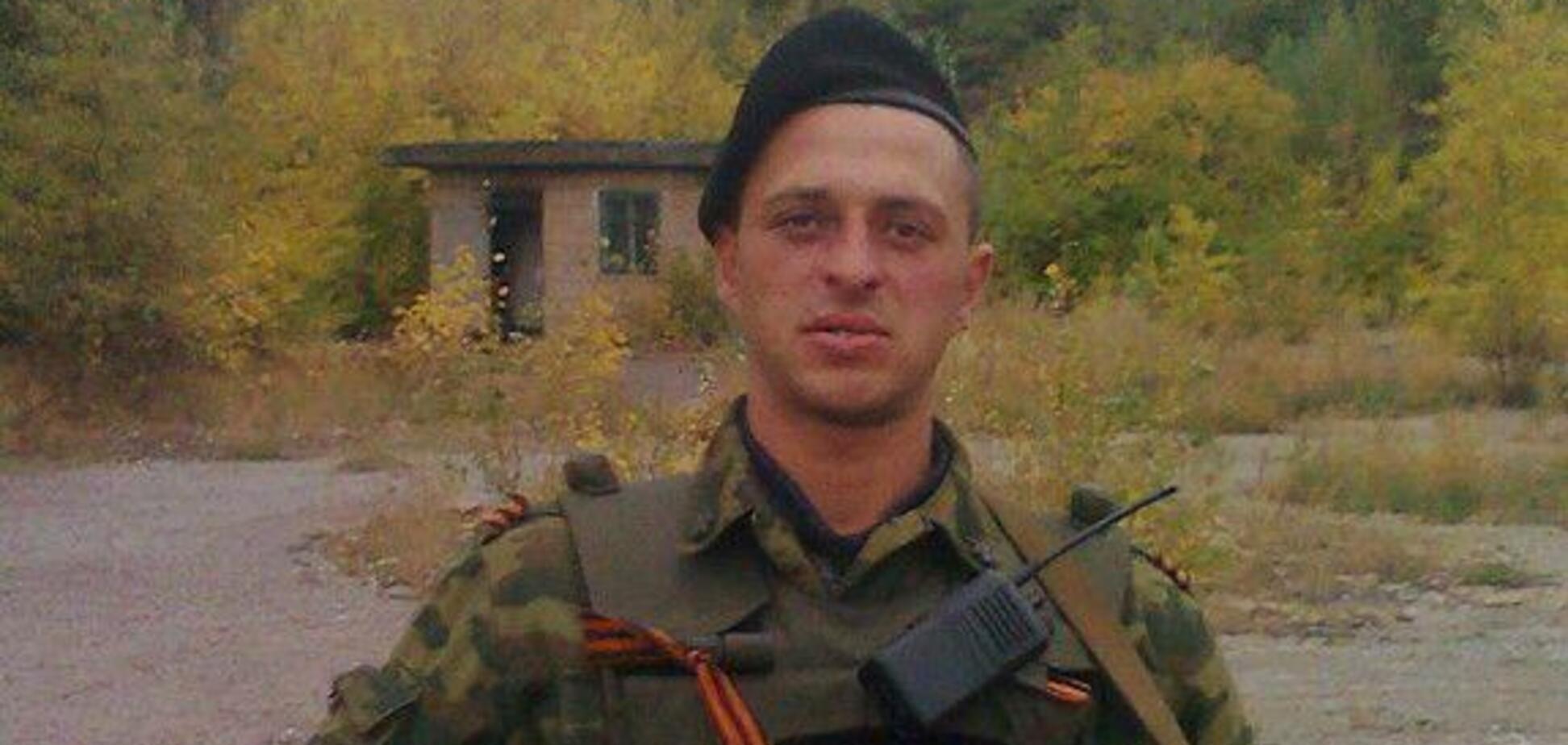 Террорист Александр Астахов Тагил