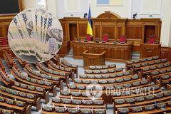 Український нардеп розповів, скільки заробляє в Раді