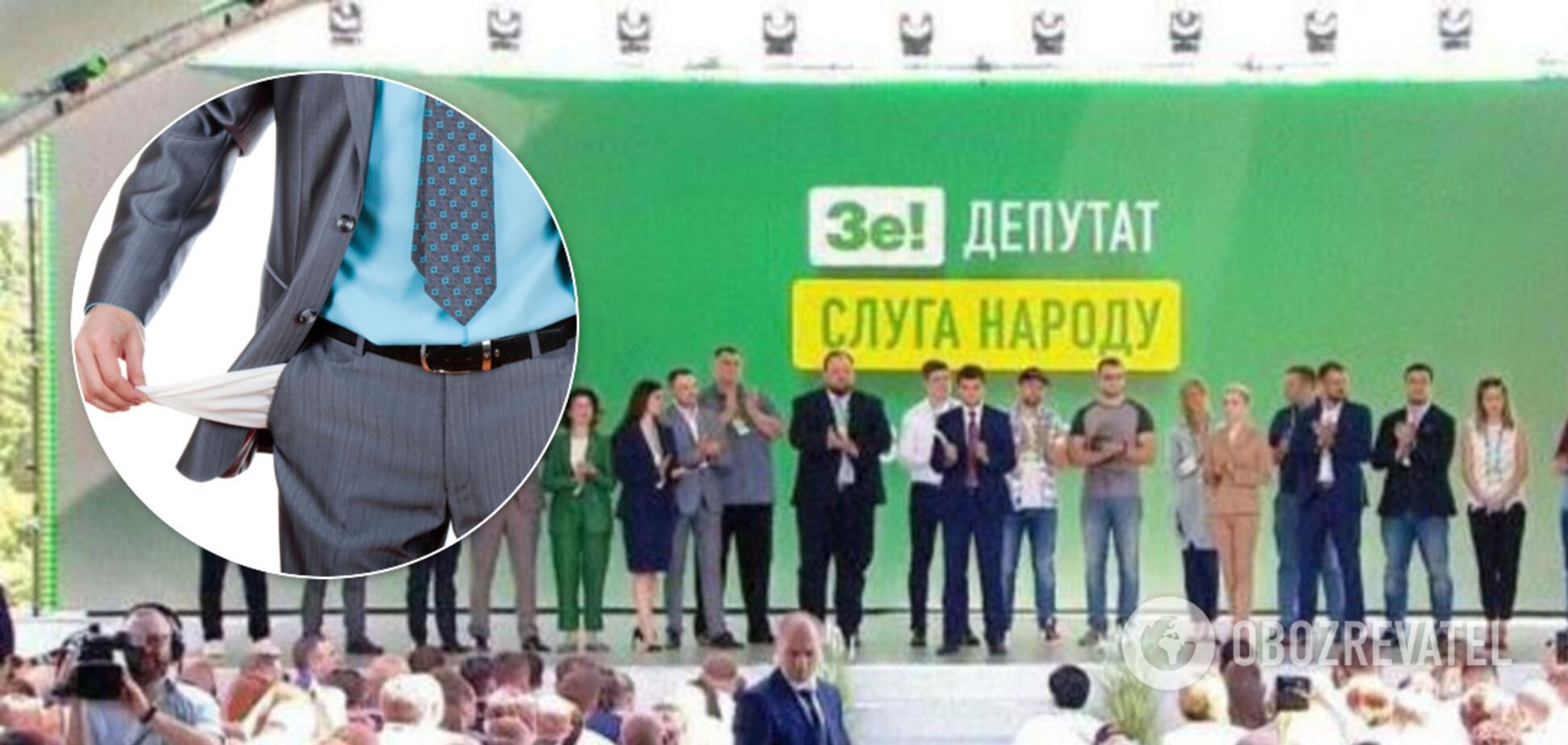 Стали відомі найбідніші депутати 'Слуги народу'