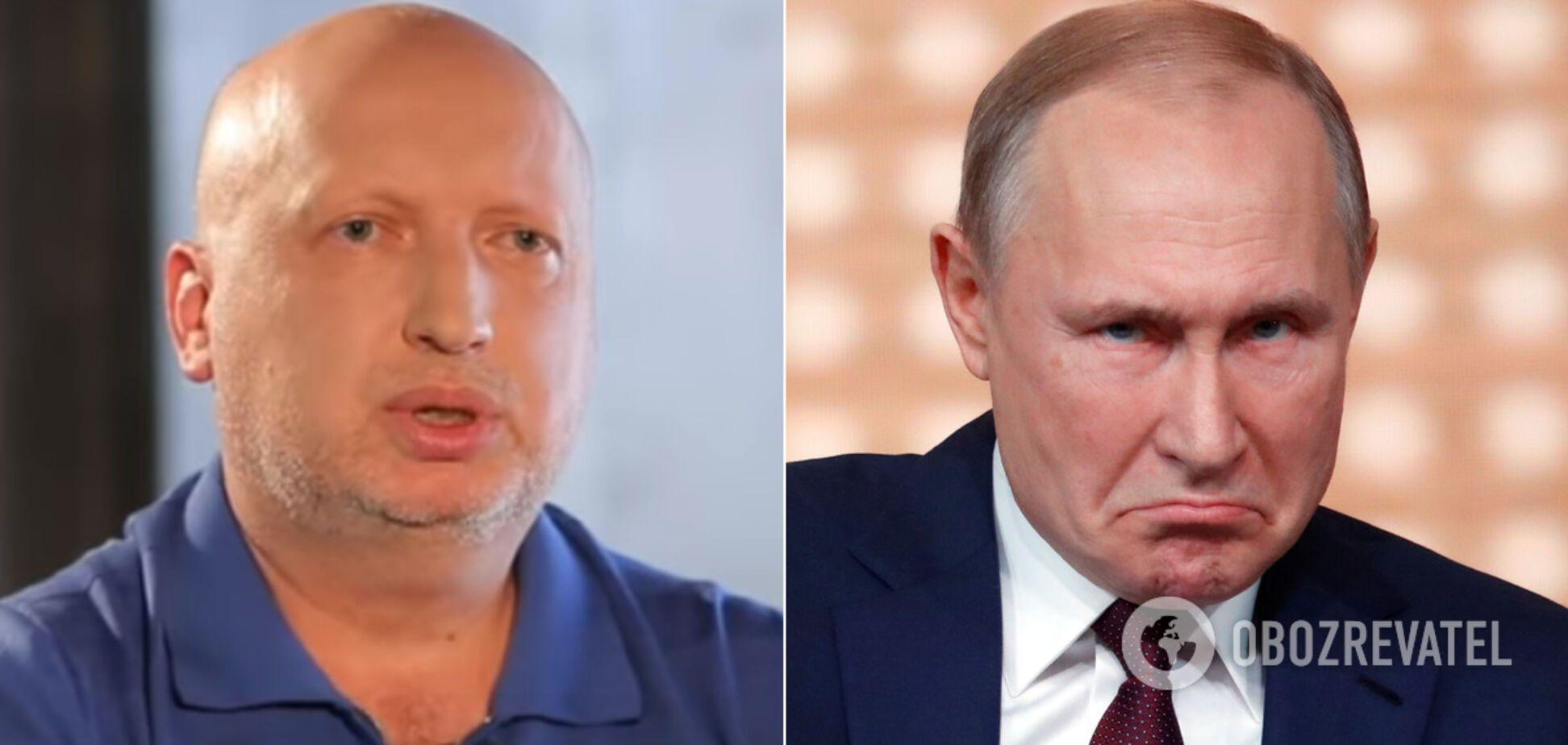 Турчинов и Путин