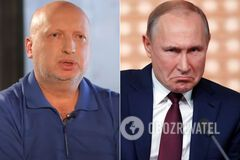 Турчинов і Путін