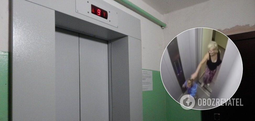 Росіянка побила в ліфті маленьку дівчинку