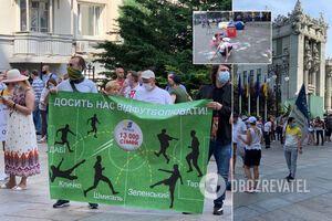 Інвестори 'Укрбуду' влаштували протест під ОП: Зеленському принесли 'таблетку' для пам'яті